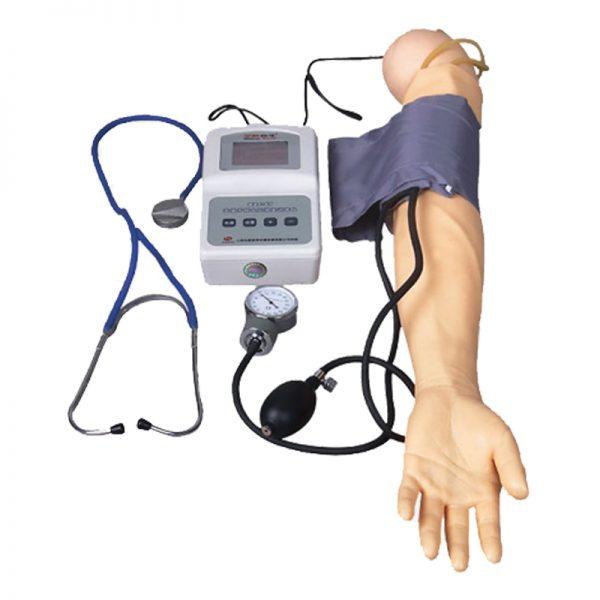 GD HS7 BP Measurement Arm