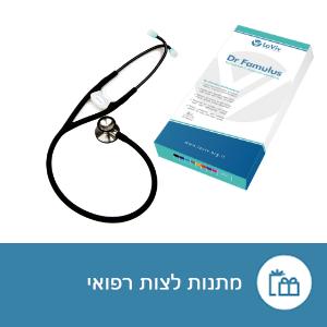 מתנות לצוות רפואי